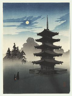 A Pagoda By Moonlight, by Eijiro Kobayashi, woodblock print, ca. 1930 I almost like the detail crop better.