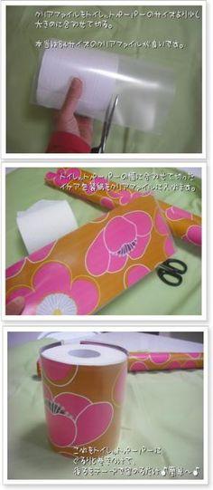 Facial Tissue, Sunglasses Case, Interior, Indoor, Interiors