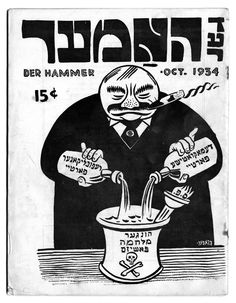 Der Hammer poster from 1934.