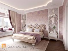 Guide To Discount Bedroom Furniture. Luxury Bedroom Design, Luxury Home Decor, Home Interior Design, Cheap Bedroom Sets, Beige Living Rooms, Discount Bedroom Furniture, Aesthetic Room Decor, Luxurious Bedrooms, Bed Design