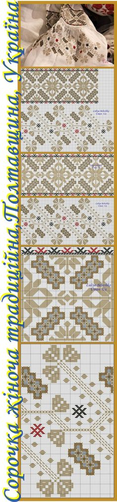 Folk Embroidery, Embroidery Patterns Free, Cross Stitch Embroidery, Textile Patterns, Embroidery Designs, Cross Stitch Borders, Counted Cross Stitch Patterns, Cross Stitching, Stitch Shirt
