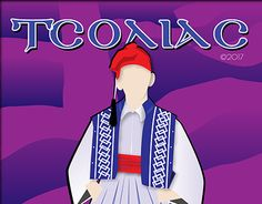 "Check out new work on my @Behance portfolio: ""Εθνικές Τοπικές Φορεσιές//Ethnic_Local"" http://be.net/gallery/59340497/-Ethnic_Local"