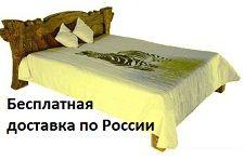 Деревянная кровать двухспальная 12тр под матрас 160 на 2000(возможен любой размер,цена может только уменьшиться), Бесплатная доставка по России
