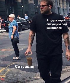 Stupid Memes, Funny Jokes, Russian Memes, Laughter, Humor, Cute, Mens Tops, Pictures, Photos