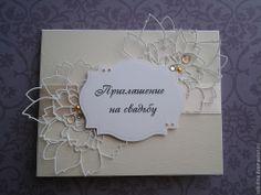 http://cs2.livemaster.ru/foto/large/ca510271613-svadebnyj-salon-svadebnye-priglasheniya-vozdushnye-n1794.jpg
