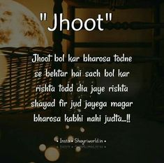 Yr bby sorry😔😔😭😭😭😭😭 Love Hurts Quotes, Love Quotes Poetry, Hurt Quotes, Bff Quotes, Love Quotes For Him, Friendship Quotes, Dosti Quotes, Mixed Feelings Quotes, True Feelings