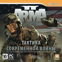 """ArmA 2: Тактика современной войны (Издательство """"Акелла"""") [L] [2009 / Русский] [Action] :: Torrents.Md - BitTorrent Tracker Moldova"""