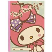mint colored My Melody rabbit English notebook exercise book