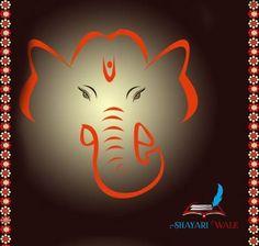 Ganesh Ji Ka Roop Nirala Hai, Chehra Bhi Kitna Bhola Bhala Hai, Jise Bhi Aati Hai Koi Musibat, Use Inhi Ne To Sambhala Hai....  Click for Best Ganesh Chaturthi Shayari - http://goo.gl/gISKL3