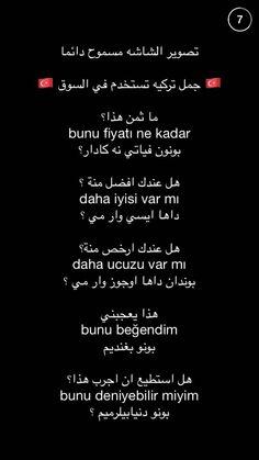 Turkish sentences – Travel World English Speaking Skills, English Language Learning, Teaching English, Learn English, Learn Turkish Language, Arabic Language, Istanbul Guide, Study Apps, Turkish Lessons