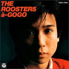 the roosters: a‐gogo