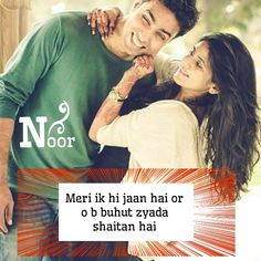 @NOor My Personal Diary, Love Quotes, Funny Quotes, My Dairy, Challenge Me, Dil Se, Friends Forever, Couple Photography, Cute Couples
