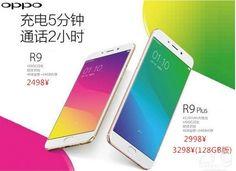 Jetzt sind auch schon vor dem Oppo R9 Release die Verkaufspreise der beiden neuen Flaggschiffe des chinesischen Herstellers bekannt geworden  http://www.androidicecreamsandwich.de/oppo-r9-preise-bereits-gelakt-560135/  #oppor9   #oppor9plus   #oppo   #smartphone   #smartphones   #android