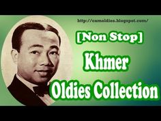 Non Stop - Sin Sisamuth Collection (Version 5) - Best of Khmer Oldies - YouTube