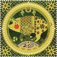 Stamp: Year of Boar (Ukraine) (Oriental Lunar Calendar) Mi:UA 1395