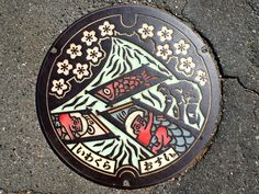 Iwakura Aichi, manhole cover (愛知県岩倉市のマンホール) | by MRSY