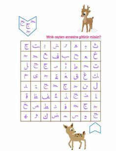 Arabic Alphabet Letters, Arabic Lessons, Islamic Teachings, Arabic Language, Learning Arabic, Pre School, Book Activities, Diy For Kids, Literacy