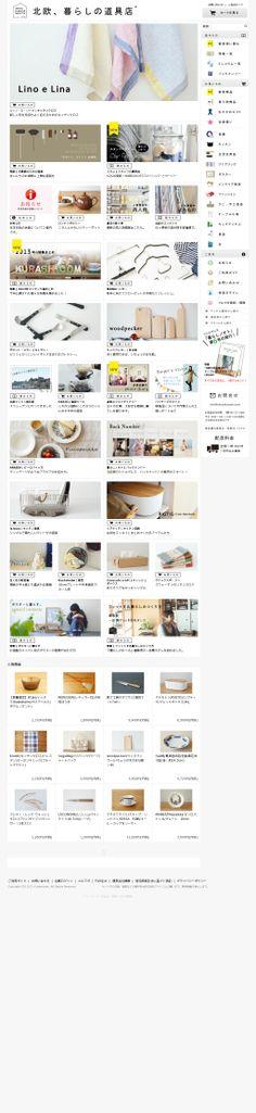 The website 'http://hokuohkurashi.com/' courtesy of @Pinstamatic (http://pinstamatic.com)