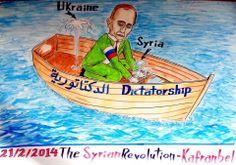 Ukraina - Syria - Humor