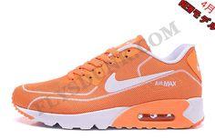 more photos da058 796b8 Nike Huarache, Nike Air Max, Air Max 90 Hyperfuse, Asics, Nike Basketball