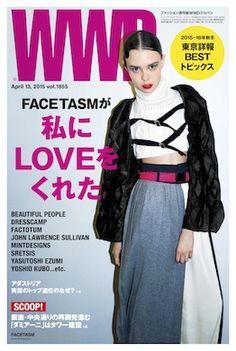 【コラム】人気のカテゴリー・ベスト1はウィメンズファッション ピンタレストが日本市場を強化 | FOCUS | WWD JAPAN.COM