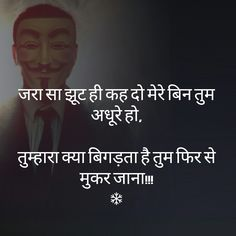 Hindi Words, Hindi Shayari Love, Hindi Quotes, Quotations, Qoutes, Best Lyrics Quotes, Sad Quotes, Words Quotes, Dear Crush