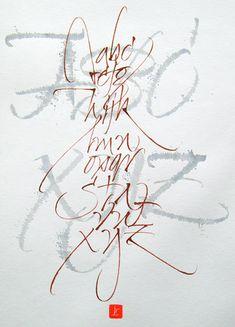 Calligraphic alphabet by richard lempereur