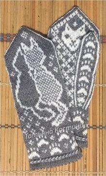 Bilderesultater for moomin knitting pattern Knitted Mittens Pattern, Knit Mittens, Knitted Gloves, Knitting Socks, Hand Knitting, Kitten Mittens, Knitting Charts, Knitting Patterns, Norwegian Knitting