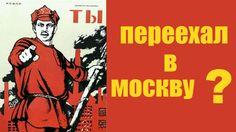 Тверь: выгодный вариант жить и работать в Москве
