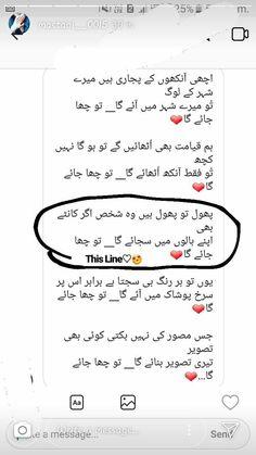 Soul Poetry, Poetry Pic, Love Quotes Poetry, Best Urdu Poetry Images, Poetry Feelings, Love Poetry Urdu, Ghazal Poem, Urdu Poetry Ghalib, Psychology Fun Facts