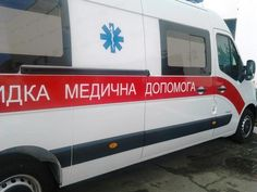 In Donetsk region the one-year-old girl has died from blow by current
