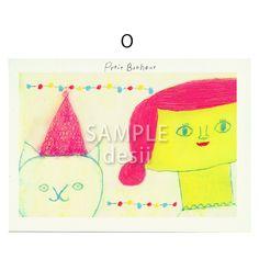 ポストカード5枚セット用の絵柄です。O商品はSAMPLE desiiの文字がないものになります。|ハンドメイド、手作り、手仕事品の通販・販売・購入ならCreema。