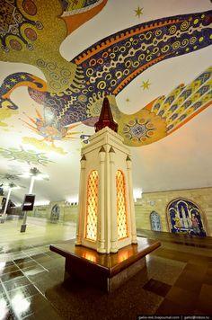 Метро в Казани было открыто в 2005 году во время празднования тысячелетия города. Казанский метрополитен стал седьмым по счёту в РФ и первым в стране среди…