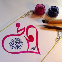 Prophet Muhammad S.W by firdausmahadi on DeviantArt – Islamic Photos Arabic Calligraphy Art, Arabic Art, Calligraphy Wallpaper, Islamic Paintings, Islamic Images, Islamic Quotes, Islamic Pictures, Arabic Quotes, Islamic Messages