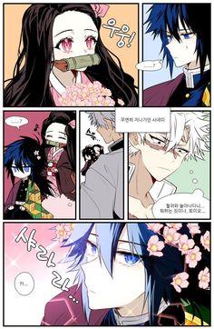Dark Anime, Demon Slayer, Slayer Anime, My Hero Academia Episodes, Art Reference Poses, Anime Art Girl, Disneyland, Nerd, Fan Art