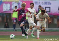 Japan striker Kakitani joins Basel