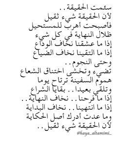 - فاروق جويدة