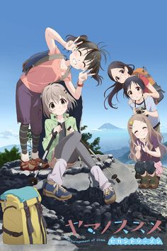 Yama no Susume (Encouragement of Climb) - very cute anime about climbing mountains Anime Eng Sub, Metropolis Poster, Shoujo Ai, Anime English, Streaming Anime, Anime Dvd, Animes On, Anime Reviews, Anime Reccomendations