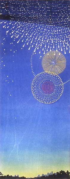 Fireworks by Japanese woodblock print artist Tsuzen Nakajima Art And Illustration, Illustrations, Botanical Illustration, Japanese Woodcut, Art Chinois, Japanese Painting, Chinese Painting, Art Japonais, Nocturne