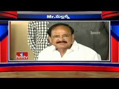 Mr Mallanna Political Satire On Union Minister Venkaiah Naidu | HMTV News