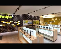 holpe+ by rkd retail/iQ, Shenzhen (A.E Awards) store design Visual Merchandising, Retail Store Design, Retail Shop, Retail Boutique, Stand Design, Display Design, Display Showcase, Mobile Shop Design, Design Commercial