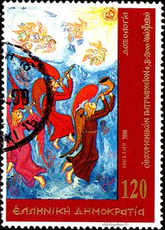 Greece.  2000th ANNIVERSARY OF CHRISTIANITY.  ANGELS WITH INSTRUMENT.  Scott 1955 A629, Issued 2000 Jan 1, Perf. 14 1/2 x 14, 120. /ldb.