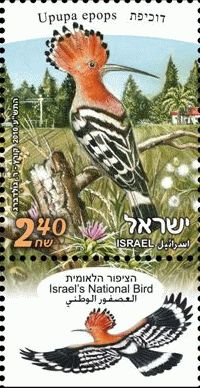 stamps of Israel's national bird