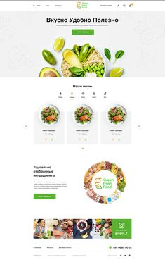 Green Fresh Food on Behance Food Web Design, Web Design Websites, Creative Web Design, Web Design Tips, Bakery Website, Restaurant Website Design, Food Website, Website Design Layout, Website Design Inspiration