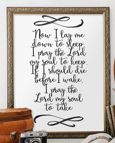 Bedtime prayer wall art Nursery bible verse by TwoBrushesDesigns #nurserydecor