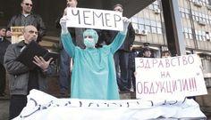 Blic Online   Da li je zdravstvo pred bankrotom: U Srbiji smrtnost kao u Africi