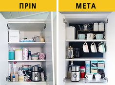 Trendy Home Organization Ideas Closet Organisation 61 Ideas Closet Organisation, Home Organization Hacks, Kitchen Organization, Kitchen Storage, Organizing, Organizar Closet, Ideas Para Organizar, Drawer Dividers, Trendy Home