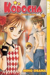 Resultado de imagen para kodomo no omocha manga