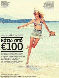 LUCKY MAGAZINE Greece, MODEL ROXANNA REDFOOT, fashion cult agency, the campbell agency, athens greece, dallas texas, blonde, modeling, fashion, style, editorial, summer 2012, by JessK4, via Flickr Lucky Magazine, Athens Greece, Dallas Texas, Modeling, Mario, Surfing, Editorial, Photo And Video, Retro