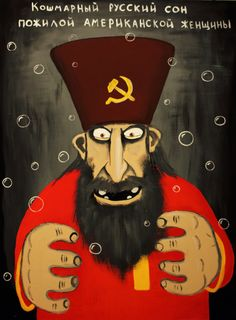 """Nightmare about Russia of elderly American women"" :)) from Vasya Lozhkin art gallerey."